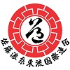 Sato Ha Shito Ryu International Federation